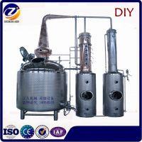 大型酒厂生产蒸馏设备 不锈钢蒸酒器 白酒优化设备