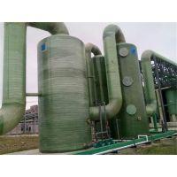 玻璃钢酸雾净化塔的质量好,耐腐蚀是环保设备的不二之选