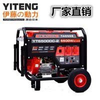 5千瓦220V单相汽油发电机移动式发电机