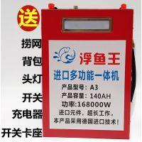 浮鱼王锂电一体捕鱼器无需电瓶强悍输出浮鱼水深范围广A3型