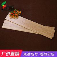 中式木纹条地板砖150x800仿实木纹条砖现代简约卧室瓷砖