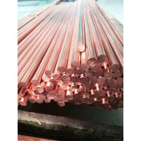 C18150铬锆铜棒料C18200铬铜棒料