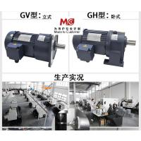 G系列减速机-小型减速机1.5KW卧式减速电机 带刹车 库存供应