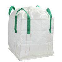 集装袋,吨袋,蛇皮袋,编织袋批发销售
