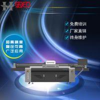 佛山理光2513广告金属标牌制作uv打印机厂家直销