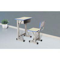 长春学生单人位桌椅定制课桌椅厂家直售