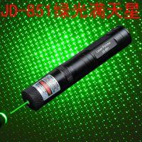 851绿色激光满天星,手电筒【激光厂家直销Laser 激光灯指示】