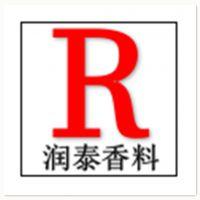 藿香油1996【润泰香料】适用香精香料调香