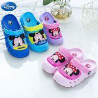 正品迪士尼儿童凉拖鞋夏季宝宝洞洞鞋男童女童鞋婴儿家居沙滩凉鞋