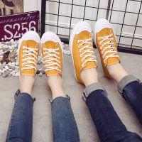 新款经典低帮帆布鞋女黄色男女鞋子休闲鞋小白鞋学生情侣系带板鞋