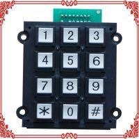 12位门禁锌合金按键 3*4游戏机矩阵式键盘 工业设备金属数字按键