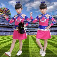 儿童啦啦队服装男女体操健美操演出服小学生运动会足球宝贝啦啦操