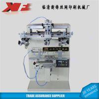 XF-250曲面丝网印刷机 水桶 圆筒丝印机 笔杆 陶瓷碗杯子丝印机可根据产品定制