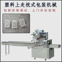 包装机 多功能枕式包装机械设备 塑料包装机械设备生产厂家