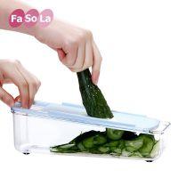 FaSoLa家用切丝器厨房用品多功能切菜器萝卜擦丝土豆片切片刨丝