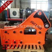 厂家直销挖机三角形液压破碎锤JGC1400/SB81 200挖机破碎锤