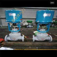 供应铸钢 ZDLP-25C/P DN25 电子单座调节阀 ZDLM 电动流量调节阀 永嘉孜博阀门