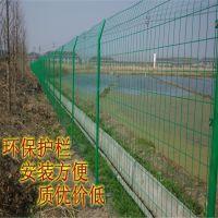 护栏网围栏网公路铁路护栏钢丝网养殖果园圈地