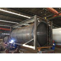 20尺水泥罐式集装箱ISO粉粒物料罐箱尺寸