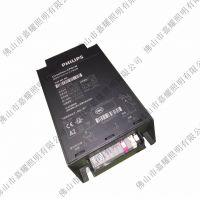 飞利浦HID-CV CPO60W90W电子镇流器 路灯专用