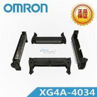 XG4A-4034 扁平电缆连接器 欧姆龙/OMRON原装正品 千洲