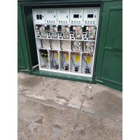 现货供应:全绝缘全密封充气柜、充气柜多少钱一台,型号齐全
