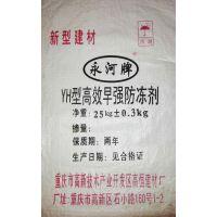 内江早强防冻剂 道路抢修料 碳纤维布厂家