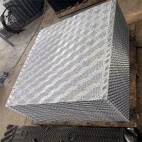 方形逆流冷却塔专用斯频德悬挂填料PVC材质尺寸宽度1000mm——河北龙轩
