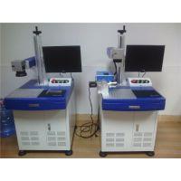 玩具厂打商标机器 鑫翔标记性好光纤激光打标机生产