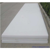 食品专用聚乙烯PE塑料板厂家热卖