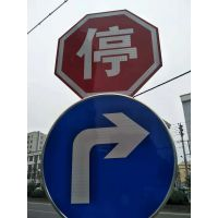 交通牌定制标识牌