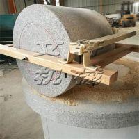 石碾价格 干辣椒加工电动石碾 食品加工石碾粉碎机