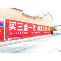 西安墙体广告西安围档广告,地铁口墙体广告发布