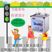 优质不锈钢节能饮水机幼儿园小朋友饮水机价格