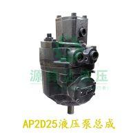 专业供应凯斯55柱塞泵总成液压泵总成