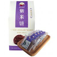传统炒米饼紫米饼_广东新兴微丰特产小吃_批发供应