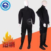 干式潜水衣 保暖5mm潜水服 连体耐磨防水干式潜水衣服 打捞潜水服