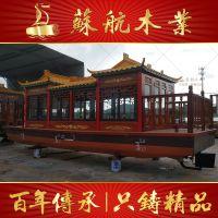 厂家定制10米观光画舫游船玻璃钢船底防水木船景区画舫船低价格