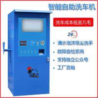 自助洗车机 洗车器便携式 多功能高压清洗机 轮式拖动式清洗机