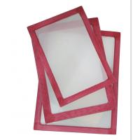 铝合金网框(丝网印刷框)手工印刷印花网框北京定做厂家