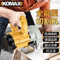 科麦斯大功率家用石材切割机瓷砖木材多功能云石机开槽机手提电锯