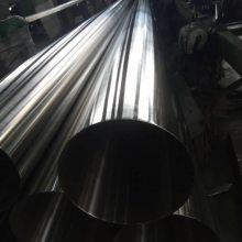 神华炼制定做310S内抛光不锈钢管炉用管道