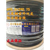 4芯8芯室外网线带电源一体线网线电源复合线网络监控综合线300米
