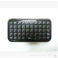 HK2100迷你无线 蓝牙键盘 手机平板安卓笔记本台式机键盘