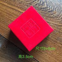 厂家直销 精美包装 吉祥如意 红色绒布 工艺礼品 挂件手链饰品盒