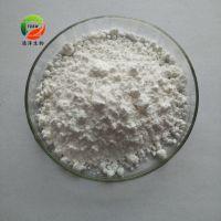 海藻多糖50%  海带提取物 褐藻多糖 厂家现货包邮 褐藻多糖硫酸酯