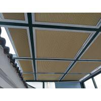 电动蜂巢帘遮阳窗帘遮光折叠式电动蜂巢天棚帘