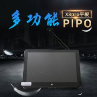 品铂X8RPO平板电脑 7英寸win10安卓5.1系统平板笔记本电脑批发
