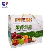 厂家定做牛奶水果通用礼品包装彩盒 手提开窗白卡纸插底盒可订制