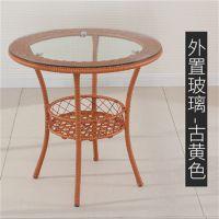 藤编茶几圆桌大厅小型主题藤茶几玻璃茶几经济型茶几桌